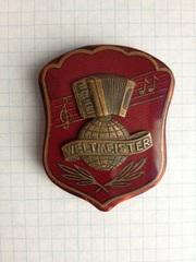 Эмблема,  логотип Weltmeister