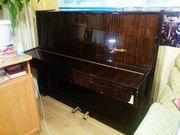 Продам пианино Тверца срочно!